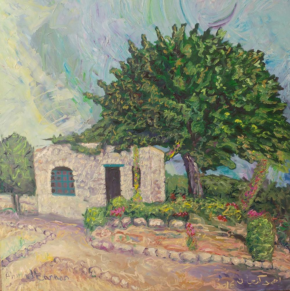 Carob Tree by Ahmad Canaan
