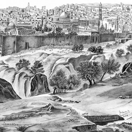 Jerusalem in 1700 by Shehab Kawasmi