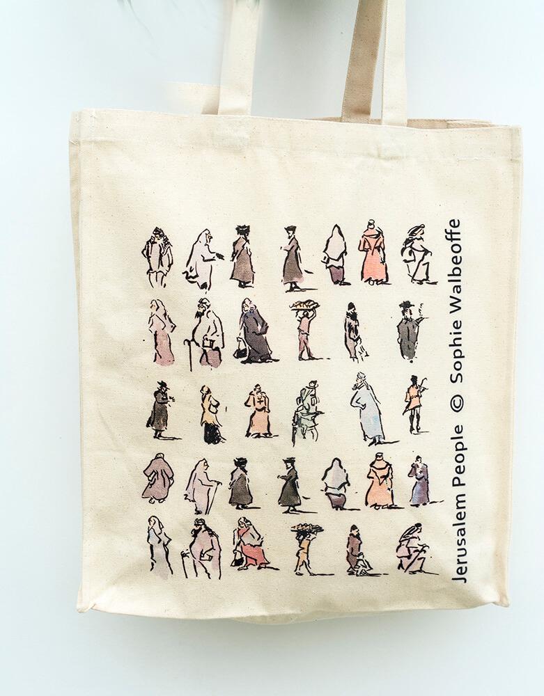 Jerusalem People Bag by Sophie Walbeoffe