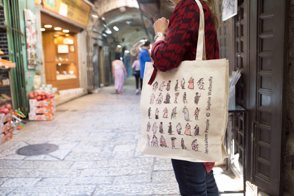 Jerusalem People Bag modelled outside Levantine Gallery