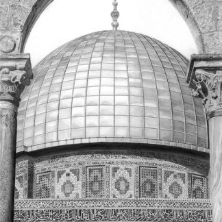 Dome of the Rock by Shehab Kawasmi
