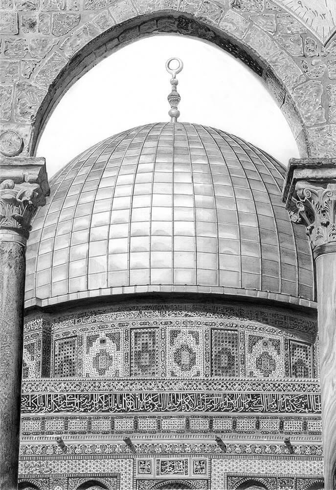 Dome of the Rock by Shehab Kawasmi