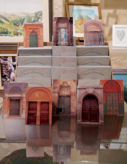 Doors of Jerusalem Cards